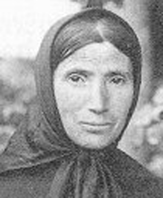 <strong>Francisca Javiera del Valle Rodríguez</strong>