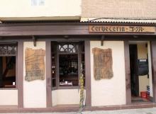Cervecería JM en Carrión de los condes