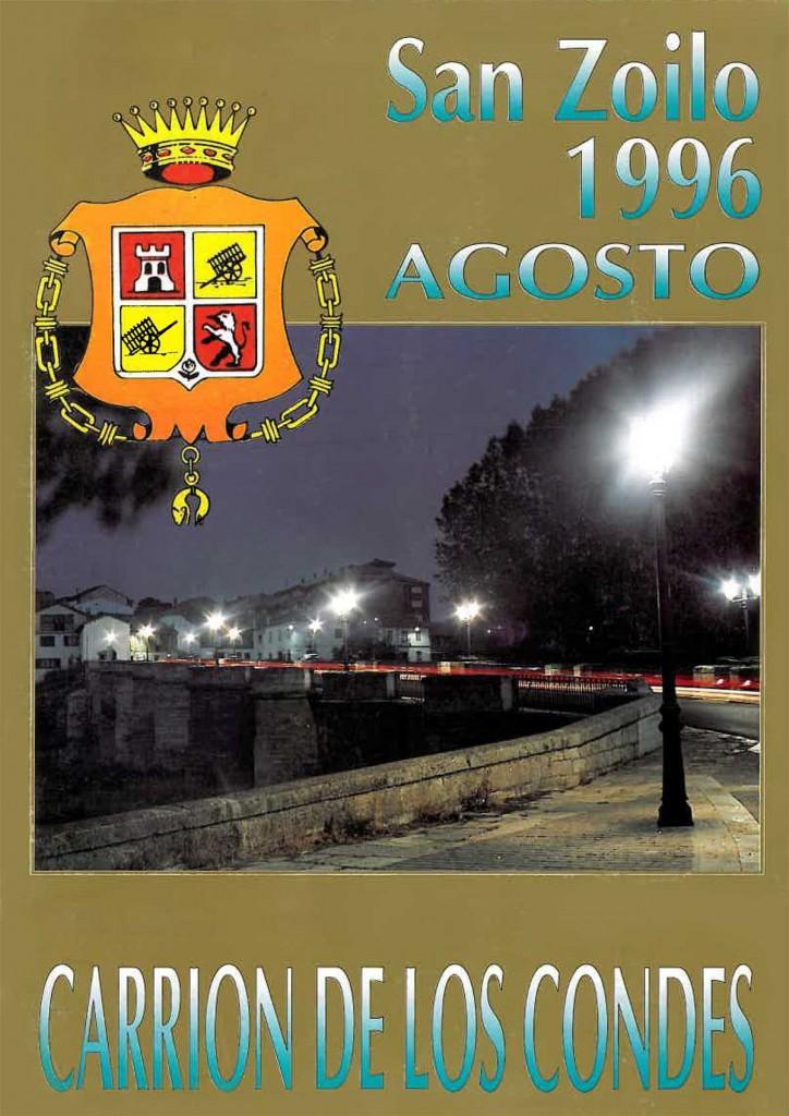 Fiestas-San-Zoilo-1996 Carrión de los Condes